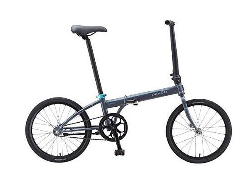 Dahon Speed Uno - Best Cheap Folding Bike